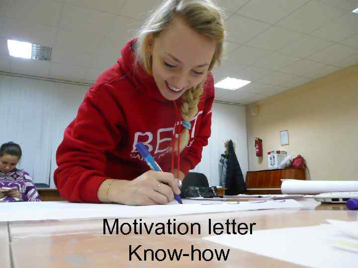 Motivation letter Know-how