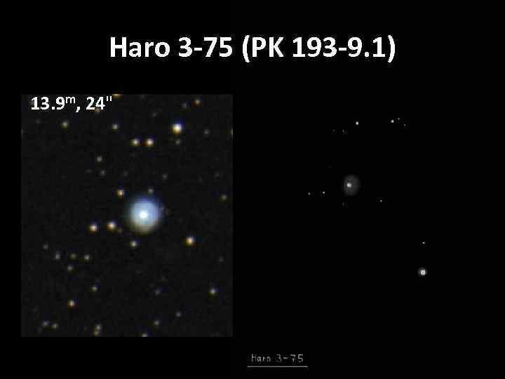 Haro 3 -75 (PK 193 -9. 1) 13. 9 m, 24