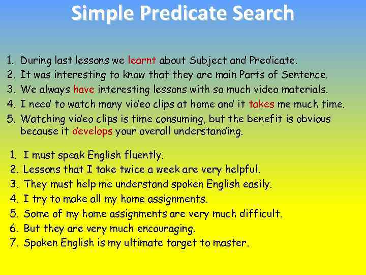 Simple Predicate Search 1. 2. 3. 4. 5. During last lessons we learnt about