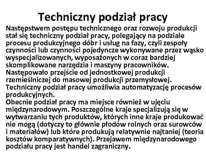 Techniczny podział pracy Następstwem postępu technicznego oraz rozwoju produkcji stał się techniczny podział pracy,