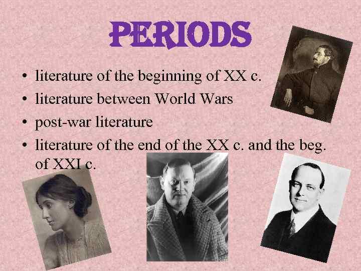 Modern English Literature periods literature