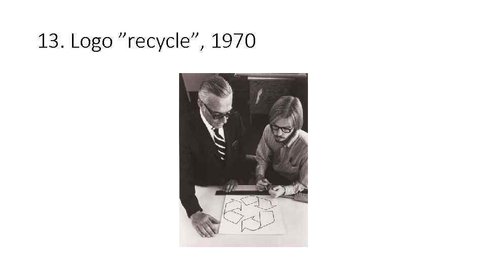 "13. Logo ""recycle"", 1970"