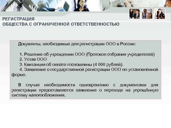 тфомс регистрация для ип