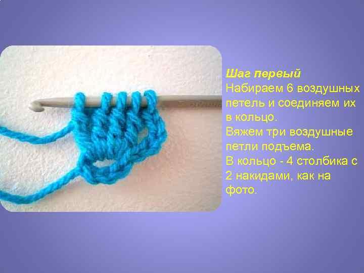 Сделать лук для ребенка в домашних условиях