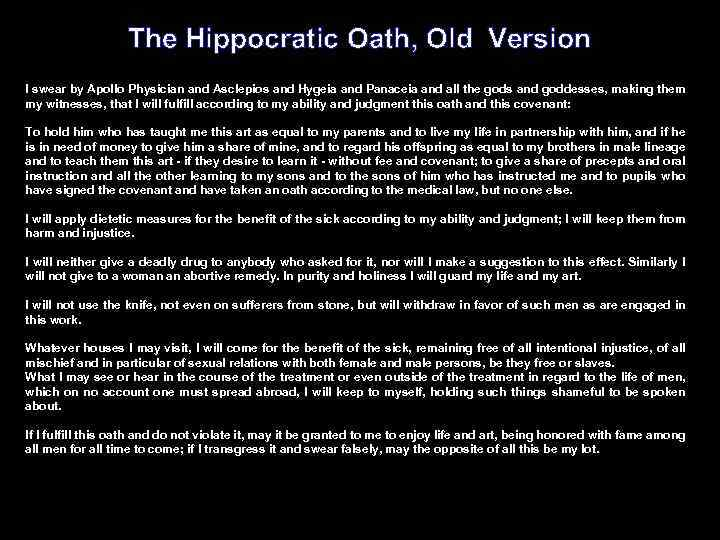 The Hippocratic Oath, Old Version I swear by Apollo Physician and Asclepios and Hygeia