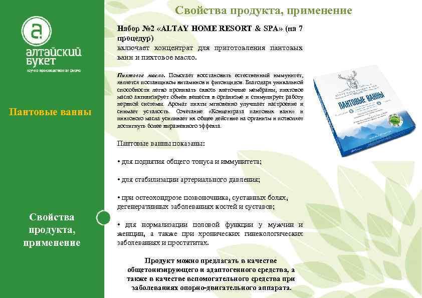 Как лечить простатита пихтовым маслом сколько живут люди с хроническим простатитом