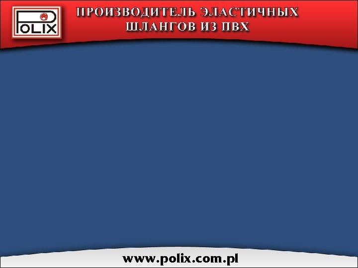 www. polix. com. pl