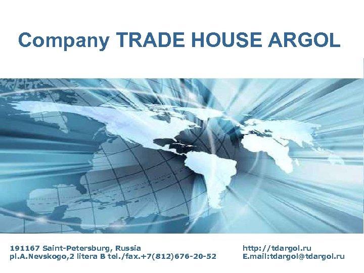 Company TRADE HOUSE ARGOL 191167 Saint-Petersburg, Russia pl. A. Nevskogo, 2 litera B tel.