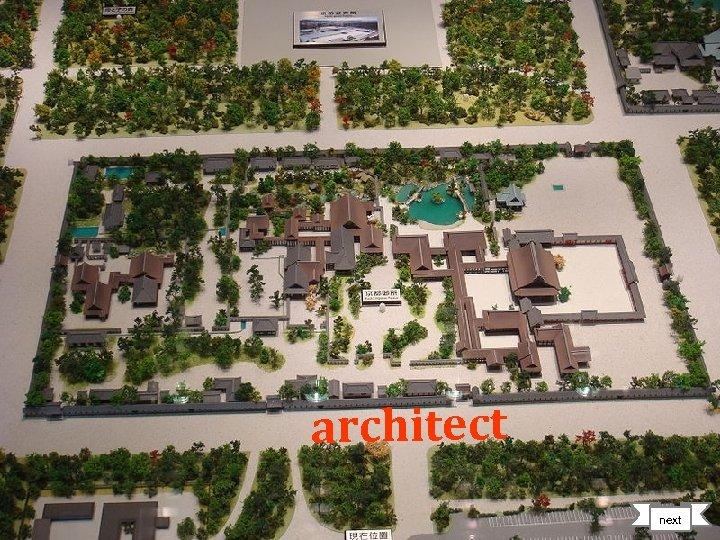 architect next