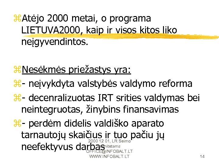 z. Atėjo 2000 metai, o programa LIETUVA 2000, kaip ir visos kitos liko neįgyvendintos.