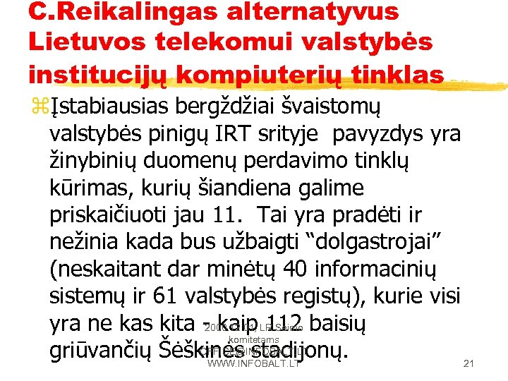 C. Reikalingas alternatyvus Lietuvos telekomui valstybės institucijų kompiuterių tinklas zĮstabiausias bergždžiai švaistomų valstybės pinigų