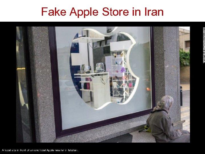 Fake Apple Store in Iran