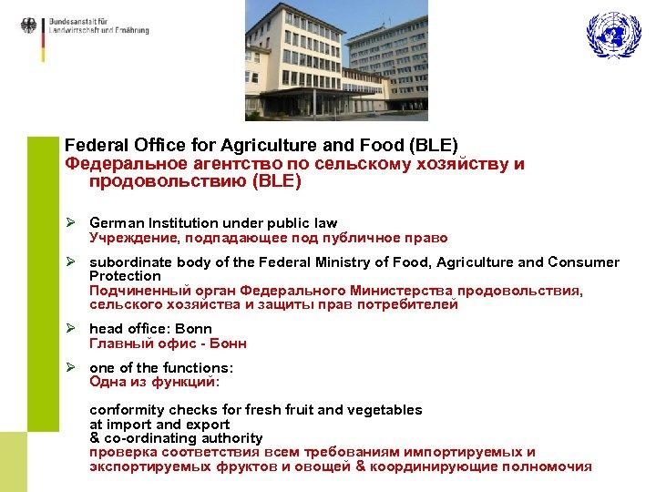 Federal Office for Agriculture and Food (BLE) Федеральное агентство по сельскому хозяйству и продовольствию