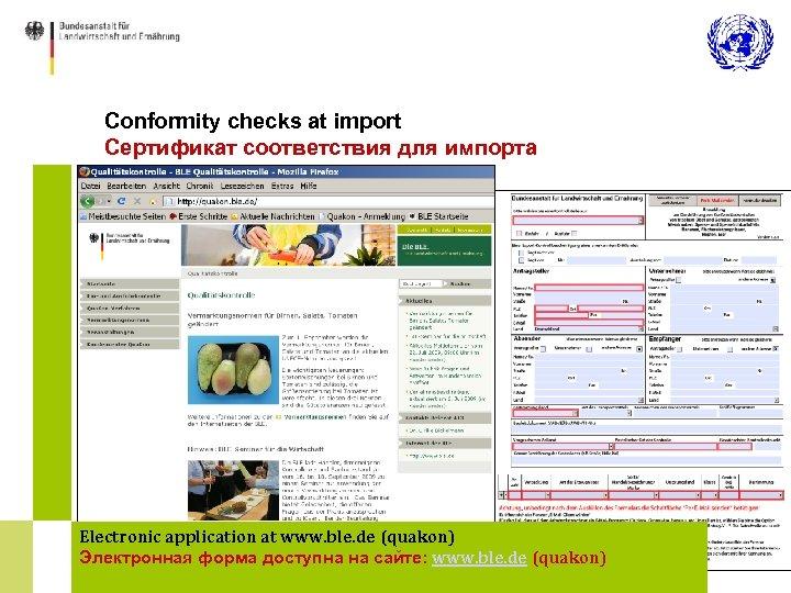 Conformity checks at import Сертификат соответствия для импорта Electronic application at www. ble. de