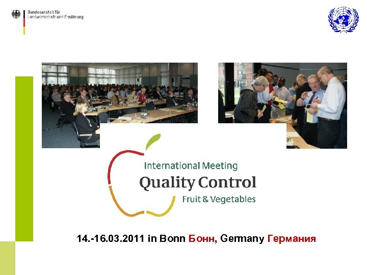 14. -16. 03. 2011 in Bonn Бонн, Germany Германия