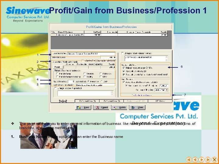 Profit/Gain from Business/Profession 1 1 2 3 6 4 5 7 v This page