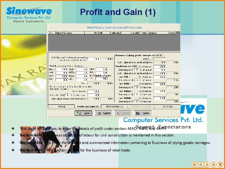 Profit and Gain (1) v This page will help you to enter the details