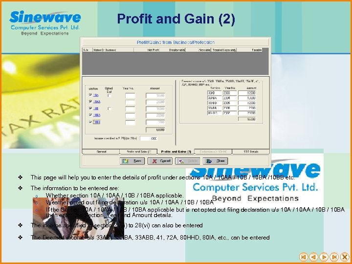 Profit and Gain (2) v This page will help you to enter the details