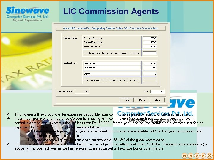 LIC Commission Agents v v v This screen will help you to enter expenses
