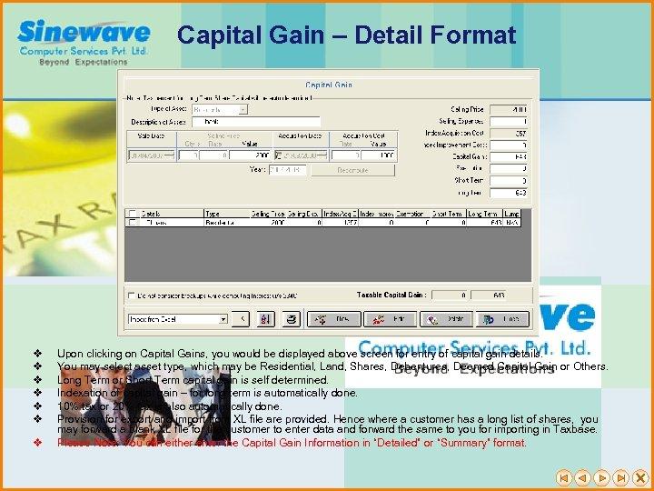 Capital Gain – Detail Format v v v v Upon clicking on Capital Gains,