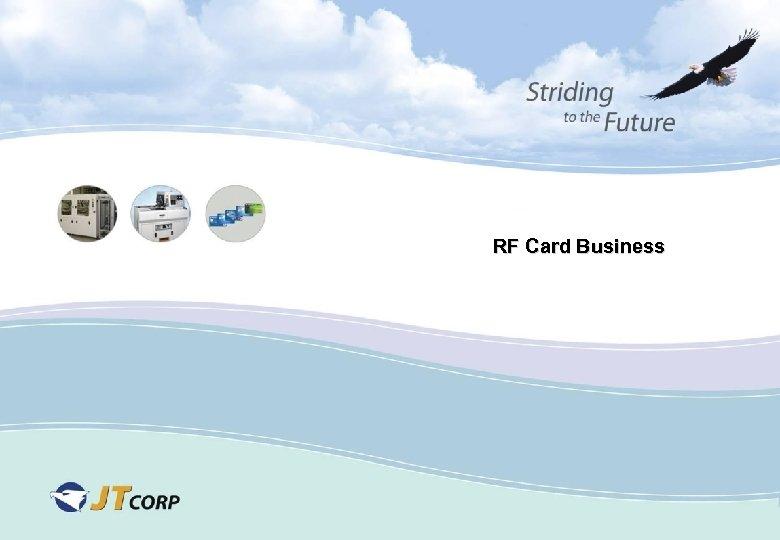 RF Card Business