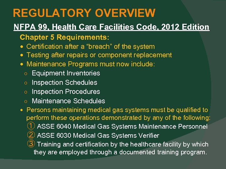 REGULATORY OVERVIEW NFPA 99, Health Care Facilities Code, 2012 Edition Chapter 5 Requirements: Certification