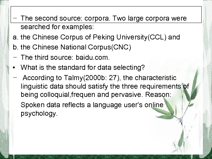 - The second source: corpora. Two large corpora were searched for examples: a. the