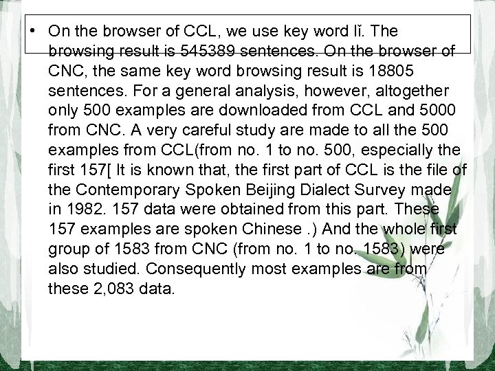 • On the browser of CCL, we use key word lǐ. The browsing