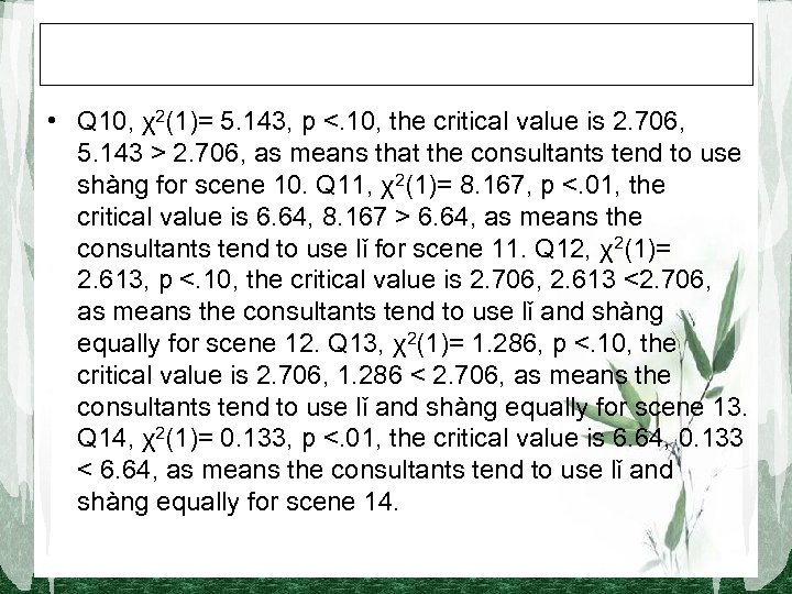 • Q 10, χ2(1)= 5. 143, p <. 10, the critical value is