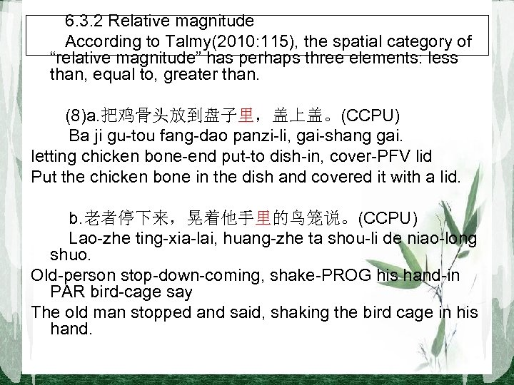 """6. 3. 2 Relative magnitude   According to Talmy(2010: 115), the spatial category of """"relative"""