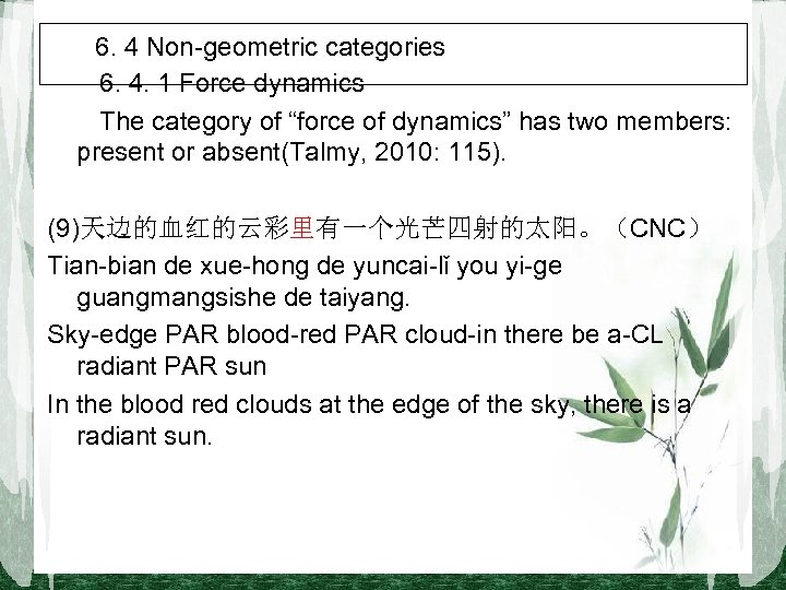 """6. 4 Non-geometric categories   6. 4. 1 Force dynamics   The category of """"force"""