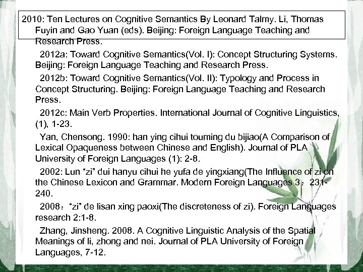 2010: Ten Lectures on Cognitive Semantics By Leonard Talmy. Li, Thomas Fuyin and Gao