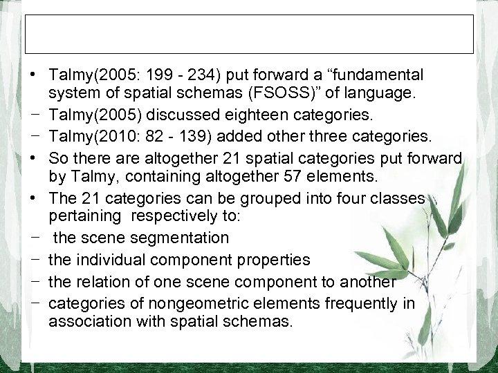 """• Talmy(2005: 199 - 234) put forward a """"fundamental system of spatial schemas"""