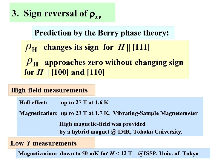3. Sign reversal of rxy Prediction by the Berry phase theory: changes its sign
