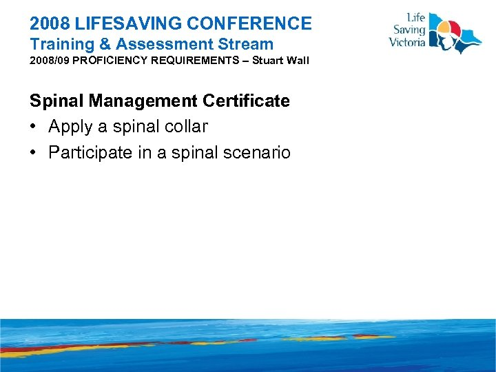 2008 LIFESAVING CONFERENCE Training & Assessment Stream 2008/09 PROFICIENCY REQUIREMENTS – Stuart Wall Spinal