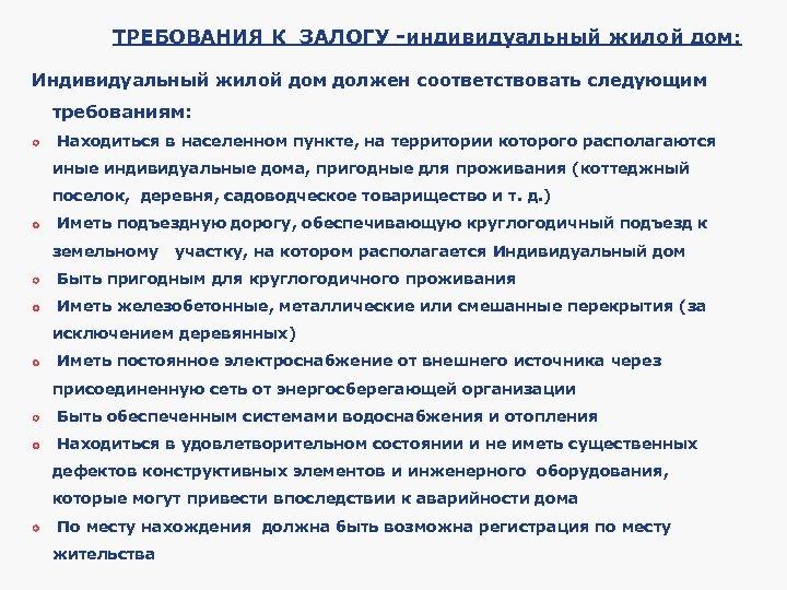 кредит европа банк петрозаводск