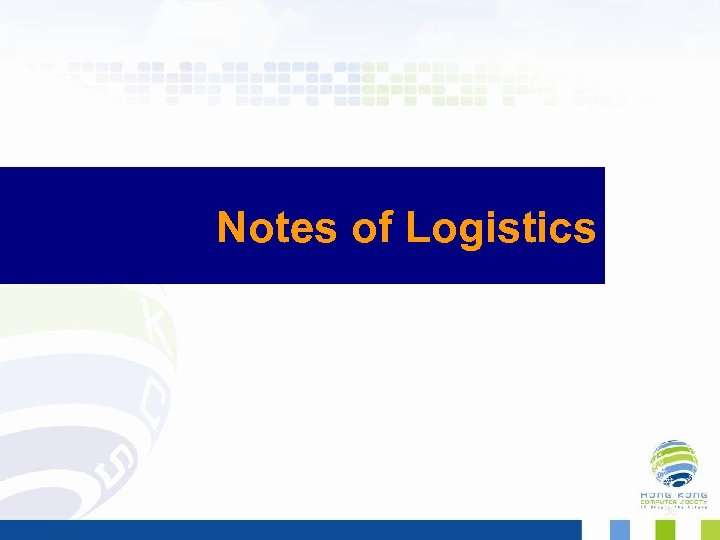 Notes of Logistics 58