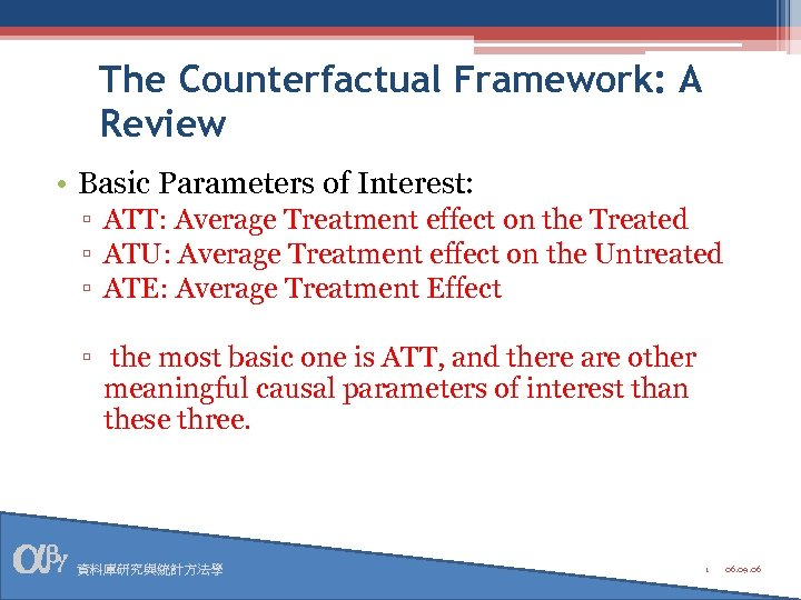 The Counterfactual Framework: A Review • Basic Parameters of Interest: ▫ ATT: Average Treatment