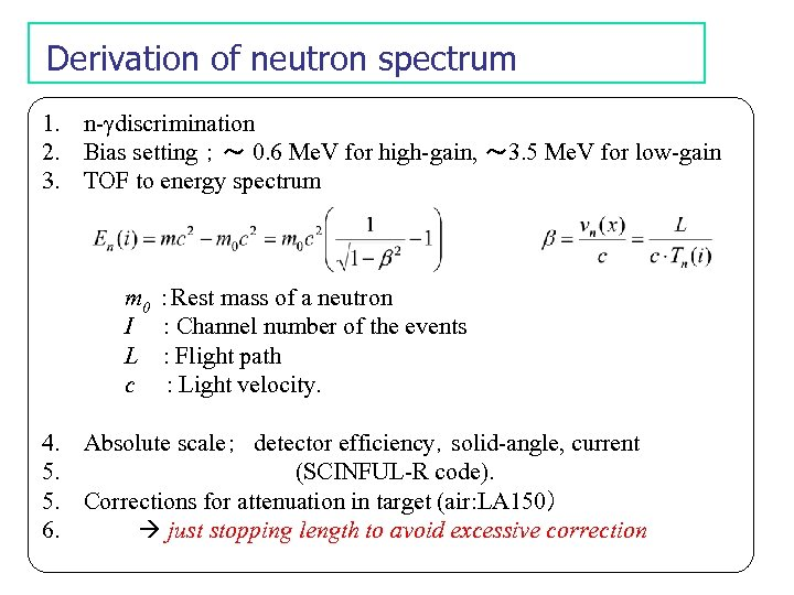 Derivation of neutron spectrum 1. n-γdiscrimination 2. Bias setting ; ~ 0. 6 Me.