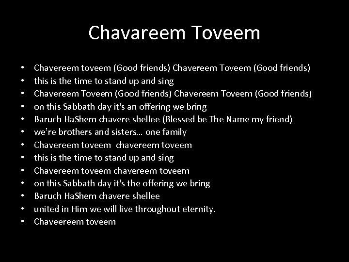 Chavareem Toveem • • • • Chavereem toveem (Good friends) Chavereem Toveem (Good friends)