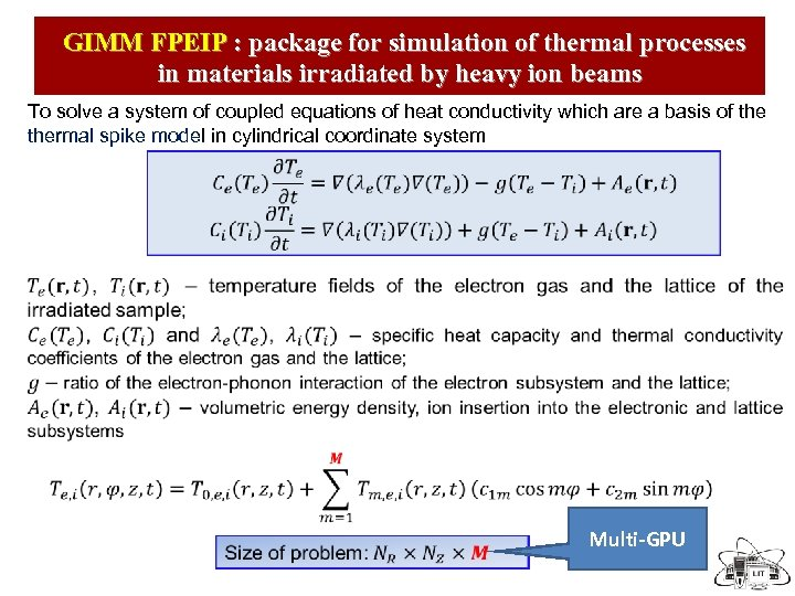GIMM FPEIP : package for simulation of thermal processes in materials irradiated by heavy
