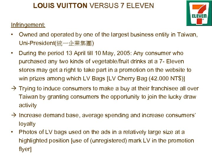 LOUIS VUITTON VERSUS 7 ELEVEN Infringement: • Owned and operated by one of the