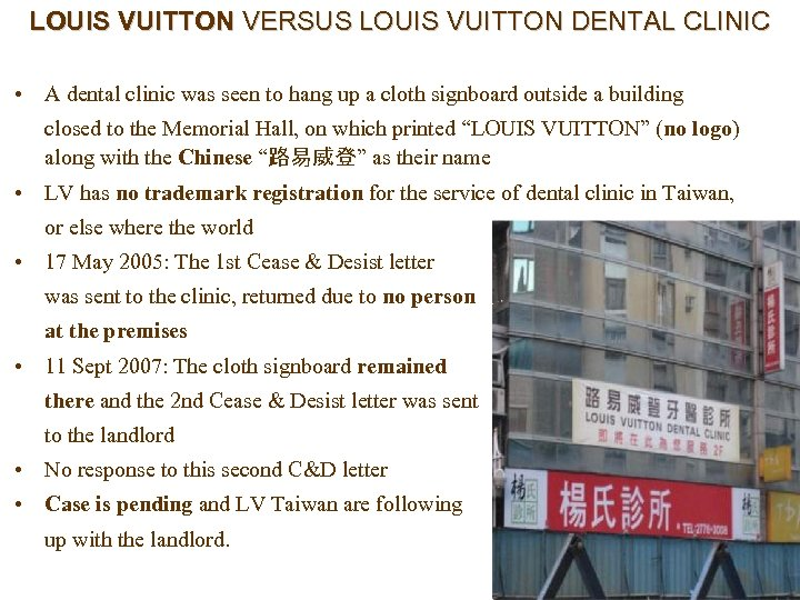 LOUIS VUITTON VERSUS LOUIS VUITTON DENTAL CLINIC • A dental clinic was seen to