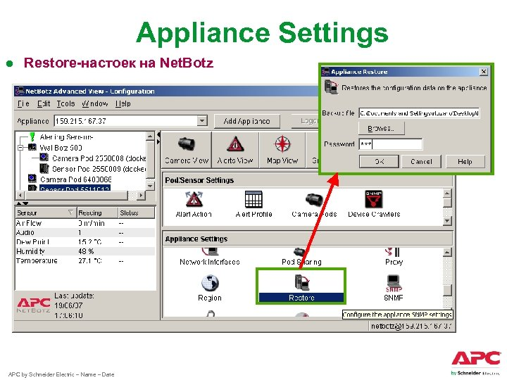 Appliance Settings ● Restore-настоек на Net. Botz APC by Schneider Electric – Name –