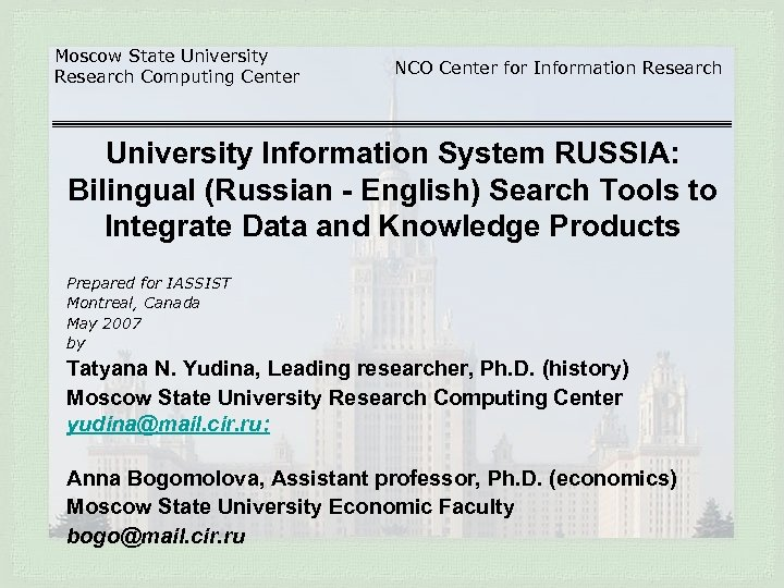 Moscow State University Research Computing Center NCO Center for Information Research University Information System
