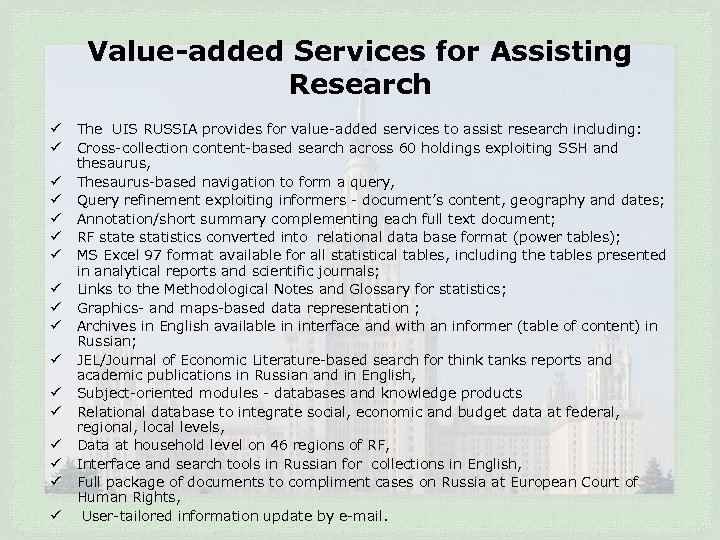 Value-added Services for Assisting Research ü ü ü ü ü The UIS RUSSIA provides