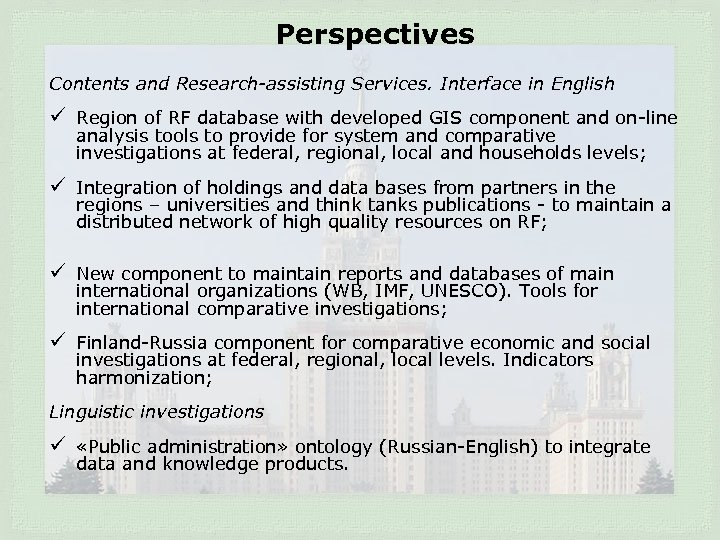Perspectives Contents and Research-assisting Services. Interface in English ü Region of RF database with