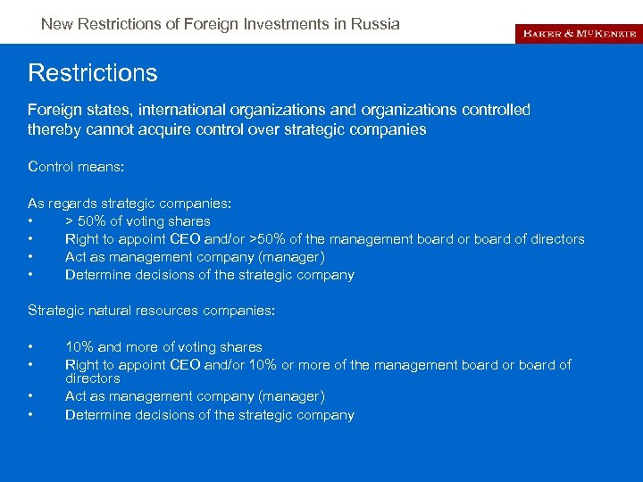 New Restrictions of Foreign Investments in Russia Restrictions Foreign states, international organizations and organizations