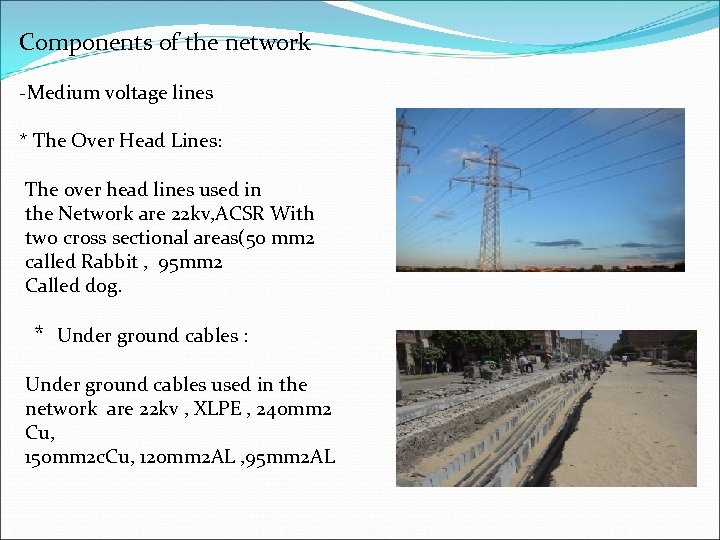 Components of the network -Medium voltage lines * The Over Head Lines: The over