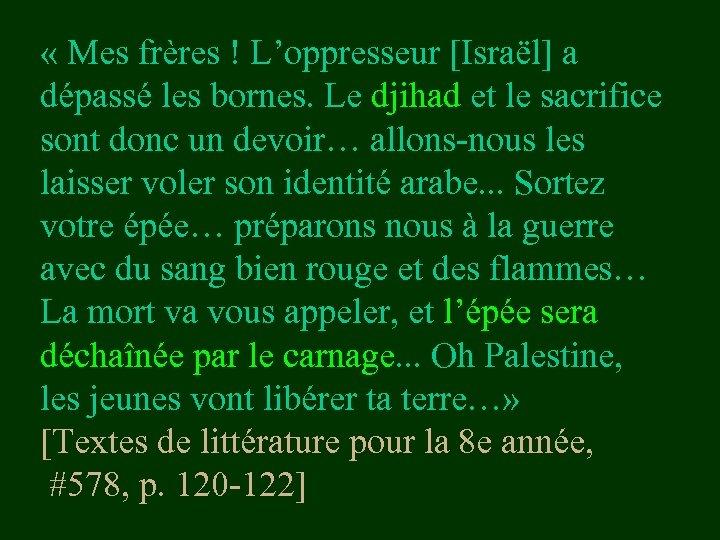 « Mes frères ! L'oppresseur [Israël] a dépassé les bornes. Le djihad et